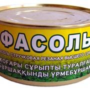 Фасоль стручковая желтая резаная высшего сорта фото