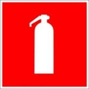 : Ремонт огнетушителей фото