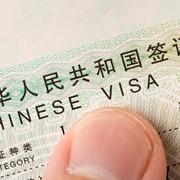 Водительская виза в Китай фото