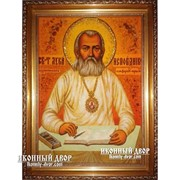 Лука Крымский, Архиепископ - Достойная Икона Из Янтаря Код товара: Оар-144 фото