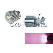 Светодиодный светильник ДСО-9.2 розовый фото