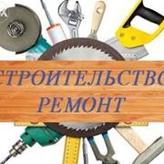 Все виды строительно-ремонтных работ.Услуги квалифицированого электрика фото