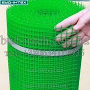 Сетка пластиковая садовая рулон 1*20 м (13*13мм) фото