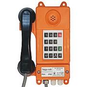 Общепромышленные телефоны серии ТАШ1-1П (ТАШ-ОП) фото