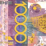 Открытка 10 000 Тенге (КАЗ-ЯЗ), 7-25-41 фото