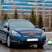 Аренда автомобиля Nissan Teana фото