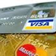 Пластиковые карты для платежных систем фото