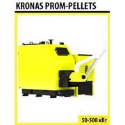 Твердотопливный котел KRONAS PROM PELLETS 400 кВт фото