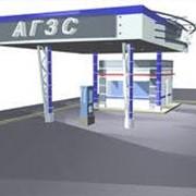 Проектирование АГЗС - станций заправки сжиженным газом фото