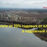 3 га земли ЛПХ на Истре в 40 минутах от МКАД фото