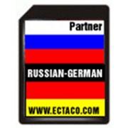 Карта для переводчика ECTACO фото