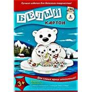 """Картон 002983 Апплика С 0019 22 ( 8 л./ БЕЛЫЙ ) А4 """"Белые мишки на льдине"""" односторонний ( цена за 1 шт.) фото"""