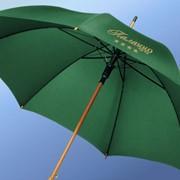 Зонты с логотипом фото