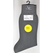 Носки мужские Andrea Rinaldi арт. K7000, 100% натуральный шелк тм.серый фото