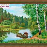 """Картина стразами """"Лодки у берега"""" АЖ-1244 фото"""