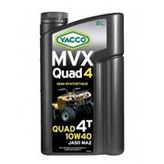 MVX QUAD 10W-40, 2л, полусинт для квадрациклов фото