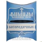 Кадильные свечи Богородичные Артикул:023кадс4005 фото