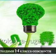 Экологический контроль фото