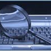 IT-аудит фото