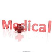 Страхование туристов медицинское и от несчастного случая фото
