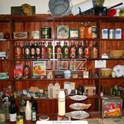 Дом и сад. Другие потребительские товары. Прочие товары народного потребления. Товары разные. фото