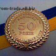 Юбилейная монета производство фото