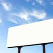 Вывески рекламные электрические наружные фото