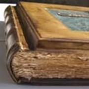 Обложка книжная фото