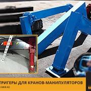 Запасные части на крано-манипуляторные установки,в наличии в Алматы, в Казахстане фото