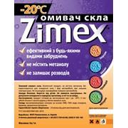 Стеклоомыватель зимний -20С ТМ ZIMEX фото