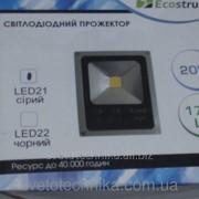 Прожектор светодиодный Ecostrum 20W 4000K нейтральный свет фото