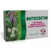 Фитосвечи с экстрактом бадана и эфирным маслом чайного дерева Код: 020117 фото
