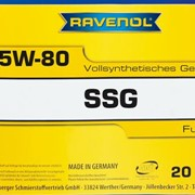 Масло моторное SSG 75W80 Spec Synt LKW Getriebeöl, 10л фото