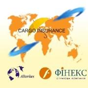 Страхование грузов и багажа. Страхование грузов и багажа Киев фото