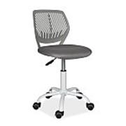 Кресло компьютерное Signal MAX (серый) фото