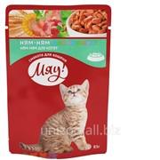 Консервированный корм для котят Мяу! 85 грамм фото