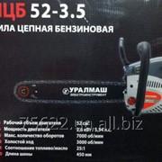 Бензопила Уралмаш кбп 52- 3,5 (двойная комп-я) фото