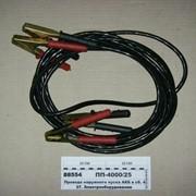 Провода наружного пуска АКБ в сб. 4,0м 35,00мм кв (ТМ S.I.L.A.) фото