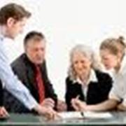 Правовая помощь при создании, реорганизации, ликвидации организаций, аккредитации представительств фото