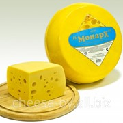 Сыр полутвердый сычужный «Монарх» фото