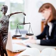 Юридический аутсорсинг фото