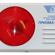 Светозвуковой оповещатель Призма-201 фото