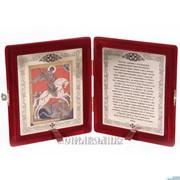 Складень, икона св. Георгия Победоносца с молитвой фото