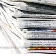 Размещение рекламы в СМИ фото