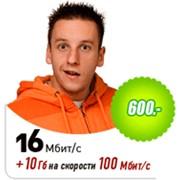Интернет решение ТВИН СТАРТ XL фото