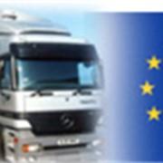 Доставка грузов автомобильная по Украинеи и международная фото