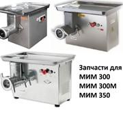Двигатель (МИМ-300М) АИР 80А4 IM 3681 фото