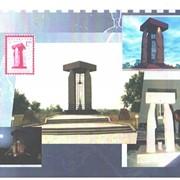 Памятник. Скульптура. Изготовление на заказ. фото