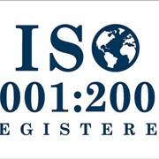 Сертификация/ресертификация системы менеджмента качества на соответствие требованиям международного стандарта СТ РК ИСО 9001-2009 фото