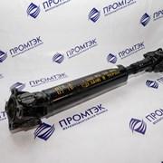 Вал карданный ТЭМ2.85.50.035, шт фото